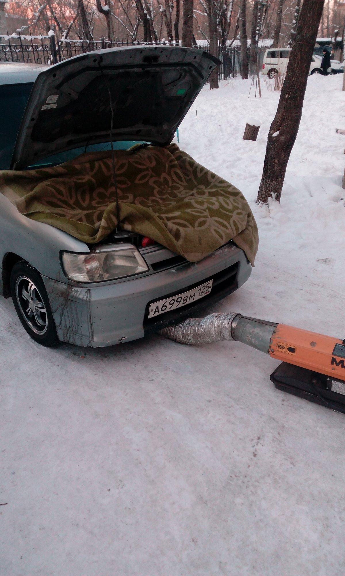 Отогрев авто Хабаровск 89242055558